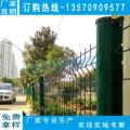 佛山水库铁网护栏销售价 河涌防护网 阳江铁丝网围栏提供样品