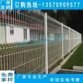 东莞工厂围墙桃型柱护栏网价格 佛山厂区隔离围栏网按图生产