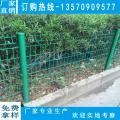 实力厂家 江门市政交通隔离栅行情 深圳战斧式工厂围墙铁丝网