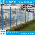 公园隔离网 广州机场桃型柱围栏网 汕尾运动场防护栏网图纸