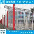 珠海工地铁网护栏 厂家供应三角折弯防护网 价格优惠围栏网