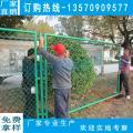 广州运动场围栏网 广州网球场隔离网批发 广州足球场护栏网
