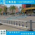 海口弧形京式交通护栏 倒U型铁艺防护栏 三亚热镀锌马路隔离栏