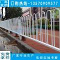 常规京式护栏材料价格 海口市政道路安全隔离栏 三亚甲型围栏