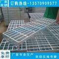 镀锌钢格栅 广州小区过车排水沟盖板 佛山厂家按需定制