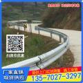 供应惠州国道波纹护栏 高速公路防撞护栏 中山乡村道路护栏板