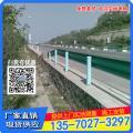 东莞供应国道波形护栏 高速防撞护栏 花都乡村公路护栏板厂家