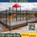 厂区防护栏杆广州厂家定做 肇庆学校围墙金属围栏包施工 高档铁艺护栏