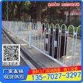 海南市政交通锌钢道路护栏 马路中央防撞护栏 人行道护栏价格