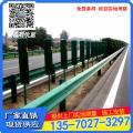 厂家定做海口道路波形梁护栏板 定安国标镀锌高速公路防撞护栏