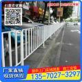 市政护栏厂家直销 惠州城市道路安全甲型护栏 道路防护栏价格
