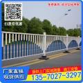 广州市政交通道路护栏现货 惠州城市道路甲型护栏 京式护栏价格