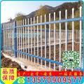 广州厂家直销 优质铁艺锌钢护栏美观实用 茂名厂区围墙栅栏定制