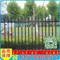 东莞创意园锌钢护栏 别墅区围墙防爬围栏 河源厂家按图纸核价