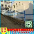 厂家批发小区庭院栏杆 阳江防盗锌钢护栏 喷塑铁艺围墙栅栏