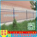 珠海公园锌钢护栏 小区锌钢围栏 梅州厂区围墙栏杆加工定做