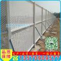 珠海市政护栏厂家 白色烤漆圆孔镀锌板 横琴项目部冲孔围挡