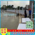珠海冲孔围挡护栏工程 大量现货 广州生产冲孔板厂家