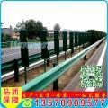 交通安全防护设施 广州波形板护栏厂家 东莞一级公路波纹护栏