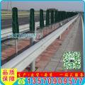 厂家直销 广西高速防撞三波护栏 波形高速公路防撞护栏板