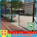 深圳口字型球场围栏 运动场围栏生产厂家 广州小区包塑菱形网