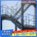东莞工厂球接栏杆厂家直销 广州水厂走道球形立柱护栏价格