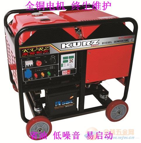 可移动小型12千瓦柴油发电机价格是多少