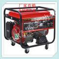 5千瓦汽油发电机 带空调5千瓦汽油发电机