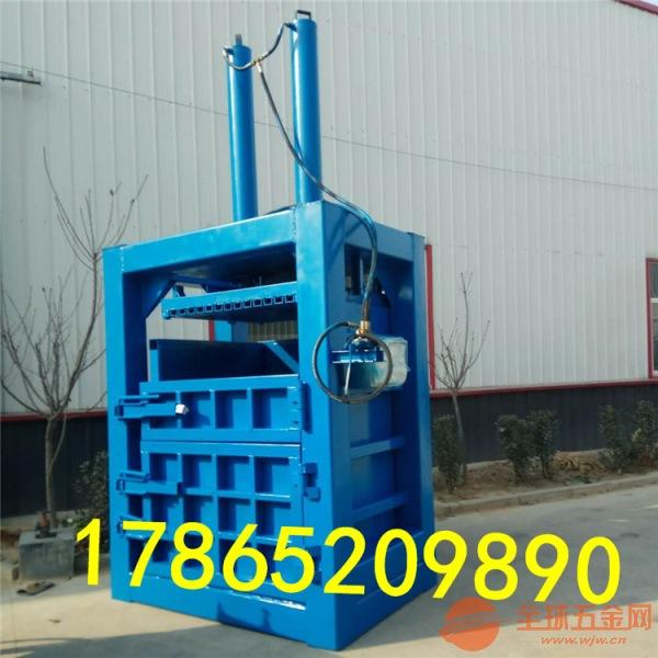 淄博立式40吨废纸箱液压打包机厂家