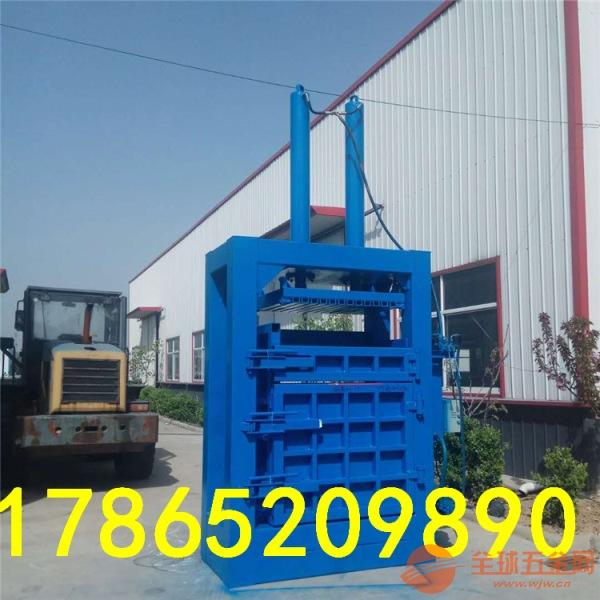 160吨全钢板铝合金液压打包机价格 塑料膜立式液压打包机