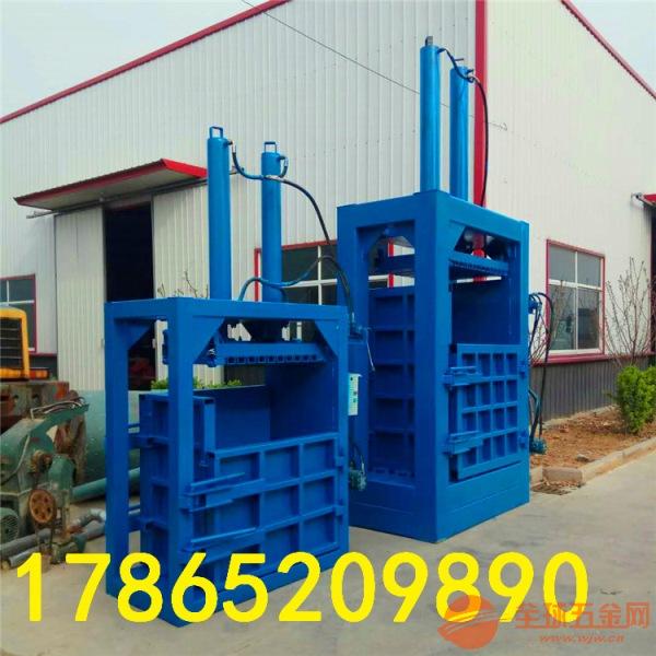 江苏废纸箱液压打包机 40吨无纺布液压打包机直销