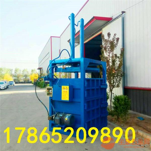 唐山水泥袋液压打包机多少钱