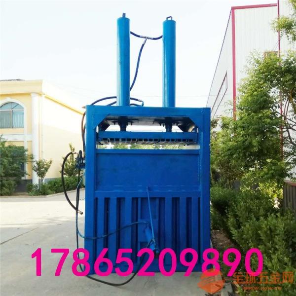 江苏铝合金液压打包机 160吨立式液压打包机