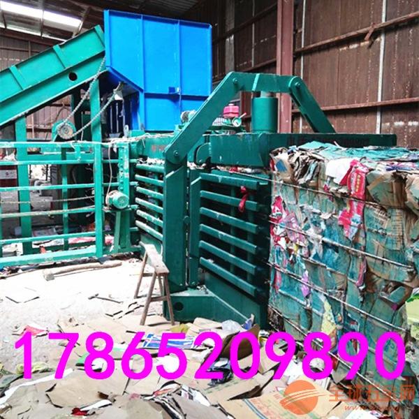双鹰废纸箱液压打包机 80吨塑料膜液压打包机