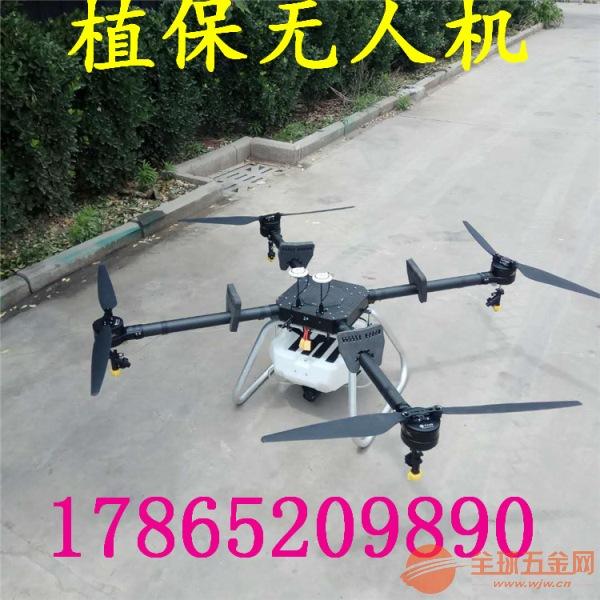 河北10公斤飞机打药机直销 农用无人机厂家
