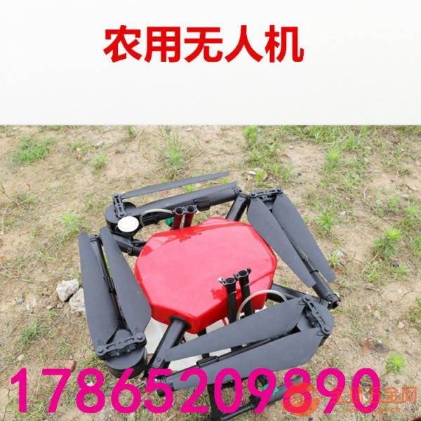 新疆植保无人机哪里好 10公斤打药无人机厂家