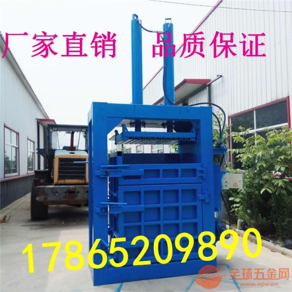 广州废纸板液压打包机 油漆桶压扁机厂家