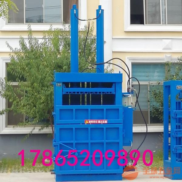 废塑料膜液压打包机 80吨打包机价格