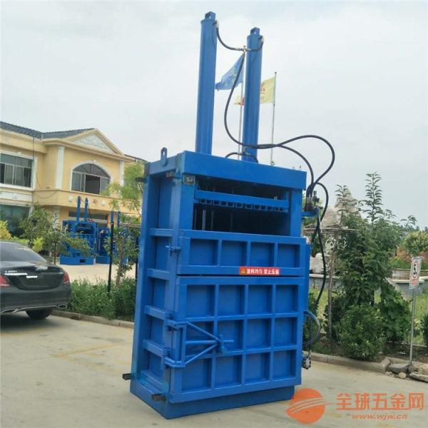 立式编织袋液压打包机 无纺布液压打包机厂家