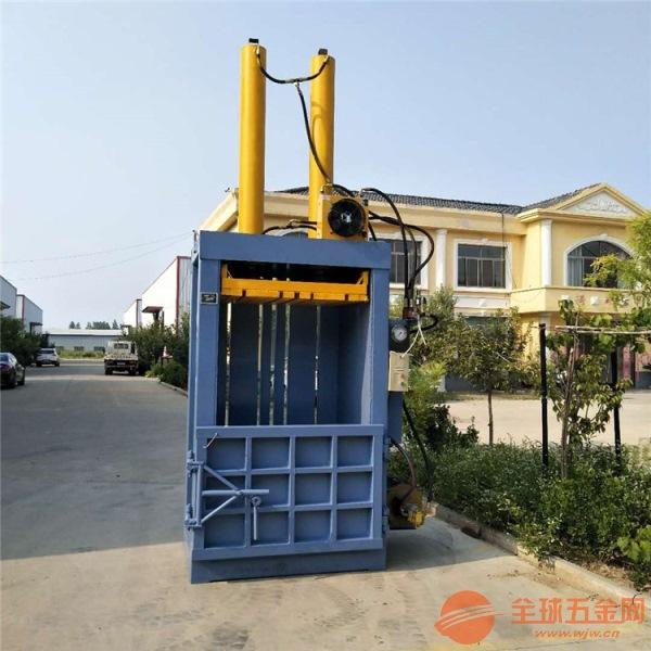 温州纱线60吨液压打包机厂家