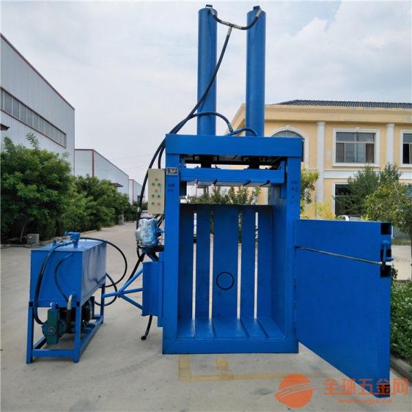 江苏80吨塑料膜液压打包机