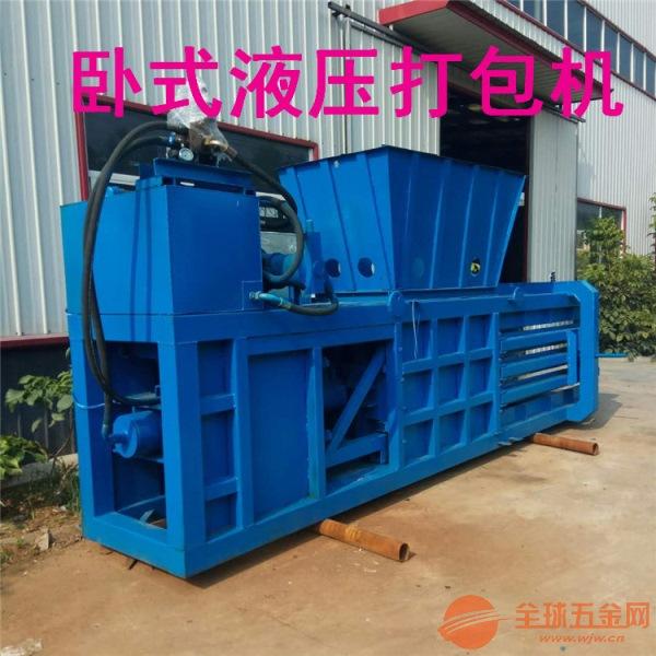 南充 80吨卧式液压打包机批发