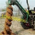 福建电线杆子挖坑机厂家