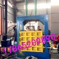 湖南服装皮革液压打包机直销 废铁皮铝屑压块机厂家