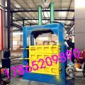 浙江油漆桶压扁机直销 废铁皮铝屑打包机厂家