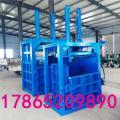 立式无纺布液压打包机 30吨易拉罐液压打包机