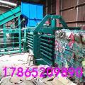 卧式废纸箱液压打包机 塑料膜160吨打包机直销