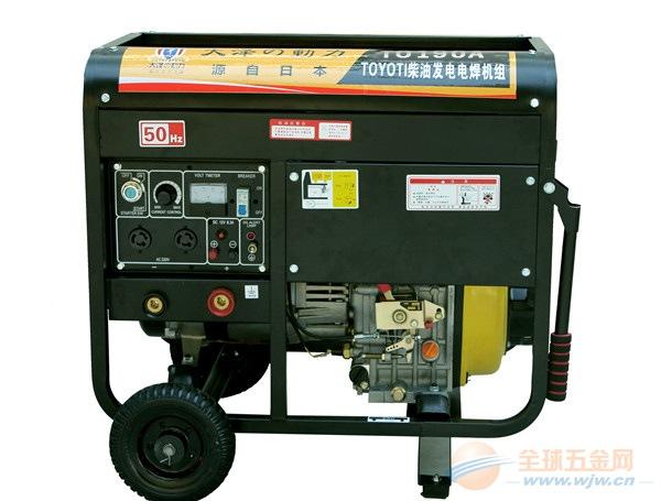 190A三相柴油发电电焊机