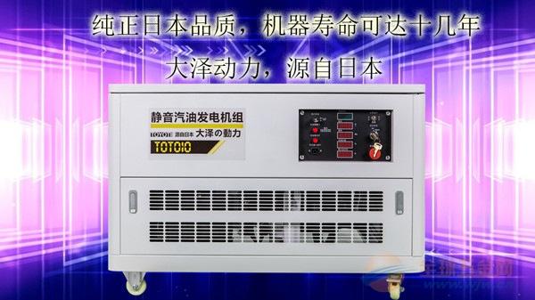 献血车载10kw静音柴油发电机