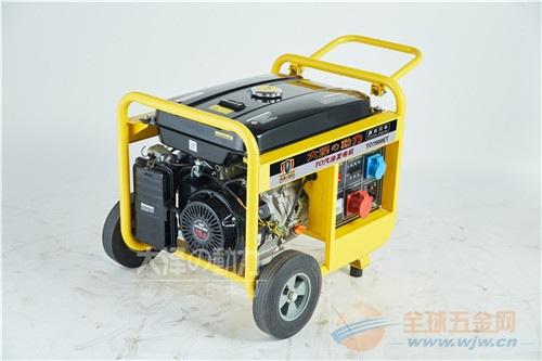 事业单位用7kw静音式汽油发电机